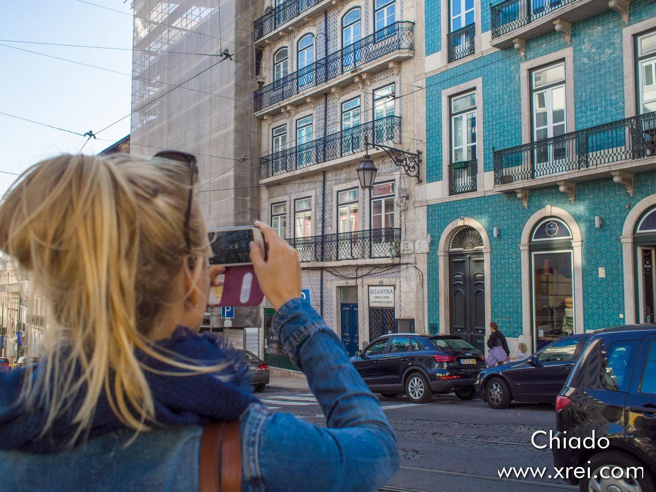 Historic buildings in Chiado